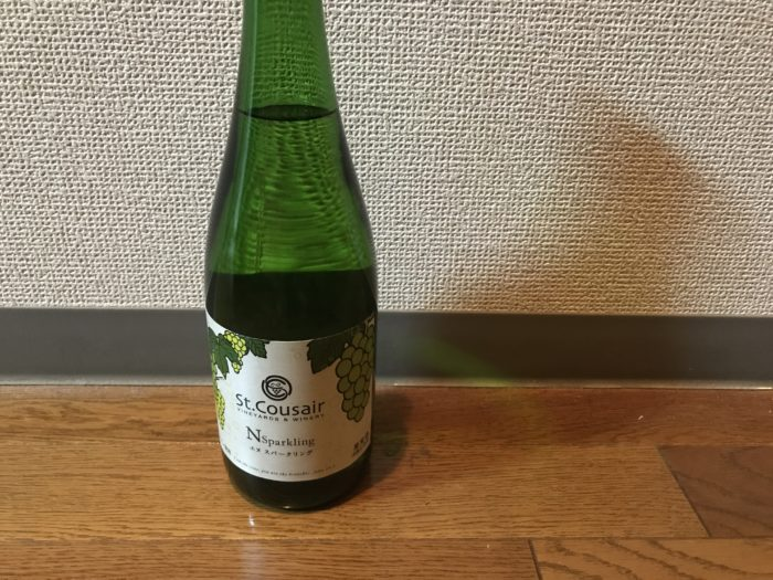 軽井沢のスパークリングワイン