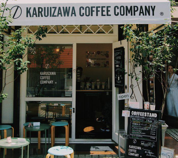 旧軽井沢銀座のおすすめのお店軽井沢ロースタリーコーヒー