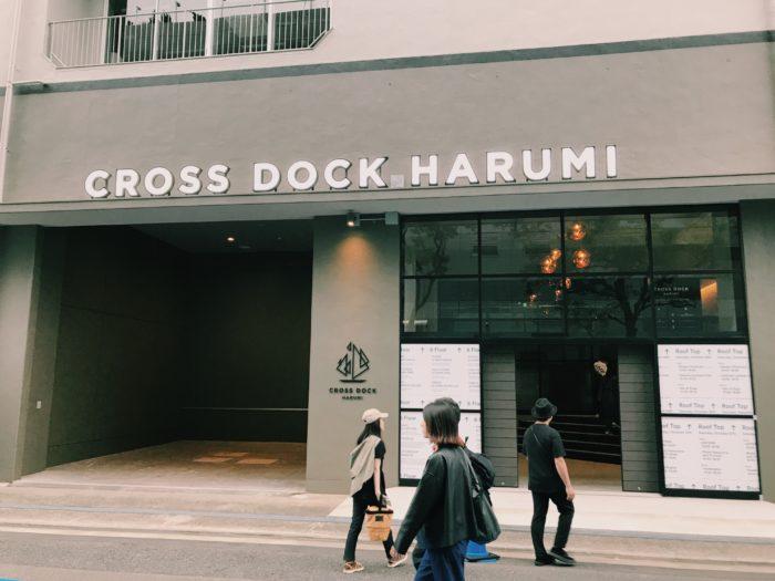 CROSS DOCK HARUMI