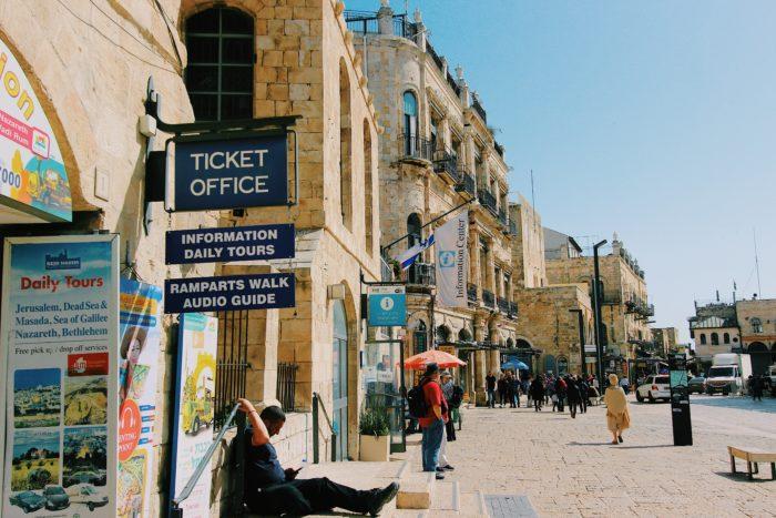 エルサレム旧市街の街並み
